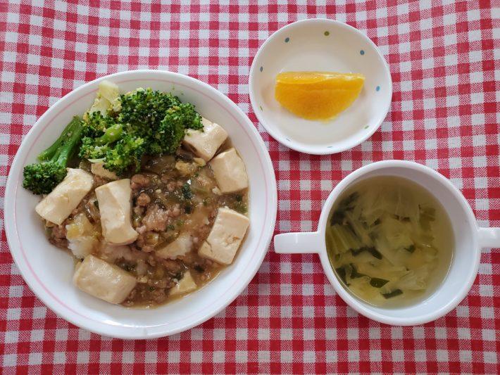 3月4日  麻婆豆腐丼!!